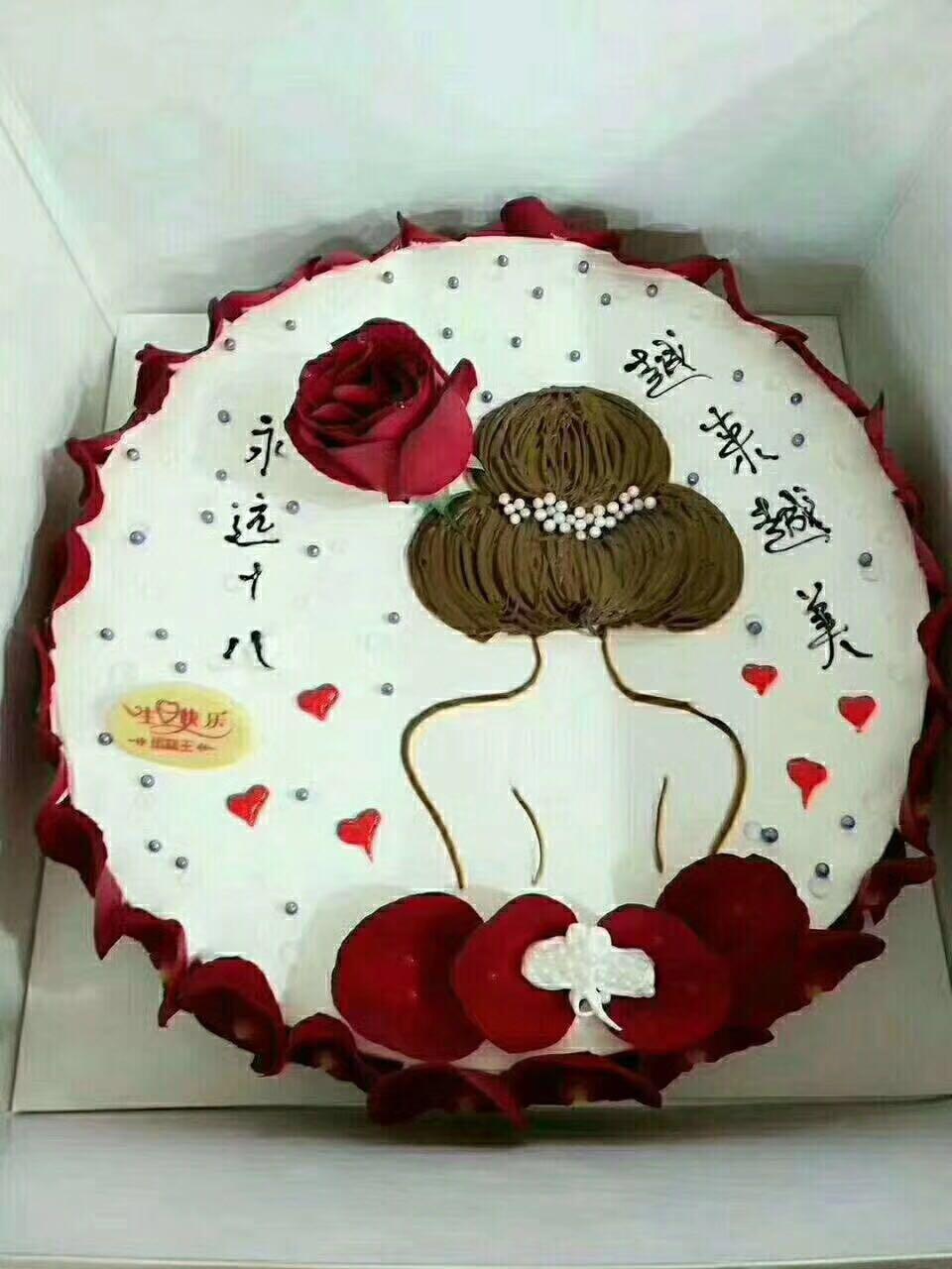 14寸-高品质蛋糕