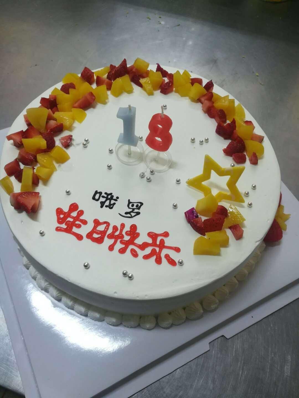 10寸-水果蛋糕
